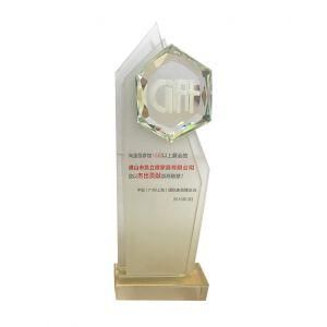 中国国际家具博览会杰出贡献奖
